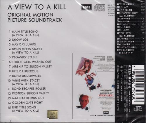 John Barry Composer Of 11 James Bond Films